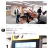 オーストラリア政府は日本からの観光客の受け入れを歓迎しているが、見通しの立たないF1開催問題はバーレーン?