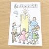 こぐま社からの誕生日カード