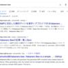 個人開発のつらさと、Habanero Bee version 0.7.0 のリリース報告