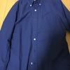 無印良品のオックスボタンダウンシャツを購入しました。