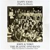聴き比べ ジョン・レノンの『ハッピー・クリスマス(Happy Xmas (War Is Over)』