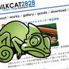 milkcat2828オリジナルステッカー「カメレオン01」