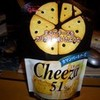 グリコ:チーザ カマンベールチーズ