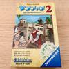 【名作ボドゲ】サンファン2(San Juan 2nd Edition)日本語版|これがプエルトリコ・カードゲームなのだな(●ↀωↀ●)?まさかの日本語版がリリースされたサンファン2のご紹介です!