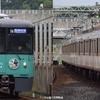 神戸市営地下鉄北神線誕生