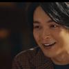 中村倫也company〜「塩顔イケメン ナンバー1」