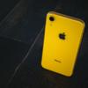 docomoのiPhone XR 一括約2.5万円が意味することと注意事項を解説