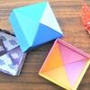 100均の折り紙でかわいい小物入れを作ろう!ふた付きの箱にアレンジできるよ