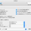 Mac for Office 2011 ユーザー辞書を再作成したら拡張子が表示されてる件