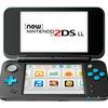 任天堂「ニンテンドー3DSの新作タイトルを2019年以降も発売する。3DSビジネスを継続する」