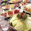 【オススメ5店】安城・刈谷・岡崎・知立・蒲郡(愛知)にある鍋料理が人気のお店
