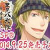 里見八犬伝~浜路姫之記(PSP) 3.犬田小文吾
