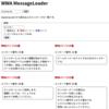 WWA Message Loader を作ってました