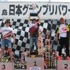 JPBA Aquabike Japan Championships 2019 Round 2  小豆島大会