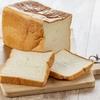 乃が美はなれの違いや食パンの値段、フランチャイズなの?という疑問をこっそり調査♪