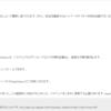 AppliStation-1.4.3 ダウンロード&使い方 windows8.1