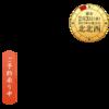 バブリーさは健在?! 流通の雄イオンの節分予約商戦(2016/12/28)