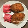 セブンイレブン・クリスマスチキン「ななチキ」を食べてみました!期間限定20円引きは本日25日迄(感想&評価)