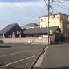 勝手に湘南巡り「佐島マリーナ」リターンマッチ編 (2)