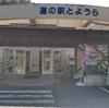 えぃじーちゃんのぶらり旅ブログ~コロナで巣ごもり 北海道豊浦町編 20210726~27