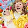 大島美幸の妊活妊娠不妊治療相談とためになる動画