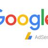 【Google AdSense】2017年9月27日にFA技術者が審査合格しました!