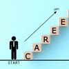 キャリアの本当の意味とは?キャリアコンサルタントが教える本質的なキャリアの考え方