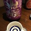 巖、自反尽己純米吟醸生酒&一白水成、純米吟醸雄町の味。