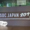 iOSDC 2017 にスタッフとして参加しました