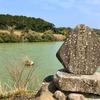 山田ほ場の池(仮称)(長崎県壱岐)