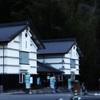 今日の慎太郎故郷の風景。