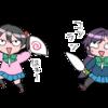 モコナのオリックス日報2021 〜5月7日〜