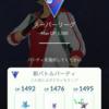 5/31 GOバトルリーグ備忘録