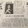 不時着する流星たち / 小川洋子