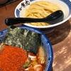福岡で食べる行列店の激辛つけ麺。辛辛魚ラーメンも旨いぞ。【麺や兼虎(福岡・渡辺通)】