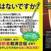 【3/18開催】ギター初心者&挫折者集まれ!Qactus(カクタス)でギターが簡単に弾けるイベントを開催!