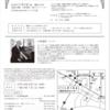 11月2日(金)プレセミナー「小林道夫と探る舞曲のたのしみ」