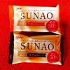 低糖質おやつ「SUNAO」クリームサンドと私