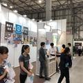 第6回 働き方改革EXPO 出展レポート
