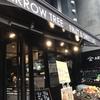 京都、三条周辺で誕生日ケーキを買うなら「ARROW TREE」(アローツリー)で決まり!カフェも併設でデートにも♡