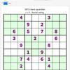 Sudoku-3573-hard, the guardian, 22 Oct, 2016 - 数独を Mathematica で解く