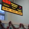 🌜Жд @ウラジオストク🌜《ウラジオストク慰安旅行🐸》