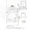【出産予定日+2d】おしるし…!