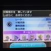 【サンムーン】S2使用構築【最高(S)2014/(W)1752】