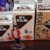 都内で「酪王カフェオレ」を発見!!