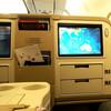 シンガポール航空 A330-300 ビジネスクラス搭乗記【シドニー→シンガポール】