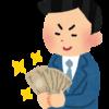 【2017年6月】収益報告と所感/自己ベスト更新!過去最高の収益