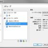 VirtualBox の HDD領域を拡張する(1) うまくいかない。。。