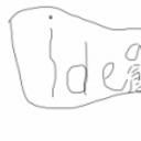 idea 倉庫
