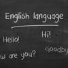 外資系企業で必要とされる英語力はどのくらい?外資系ITコンサルの中途社員が実体験で語る